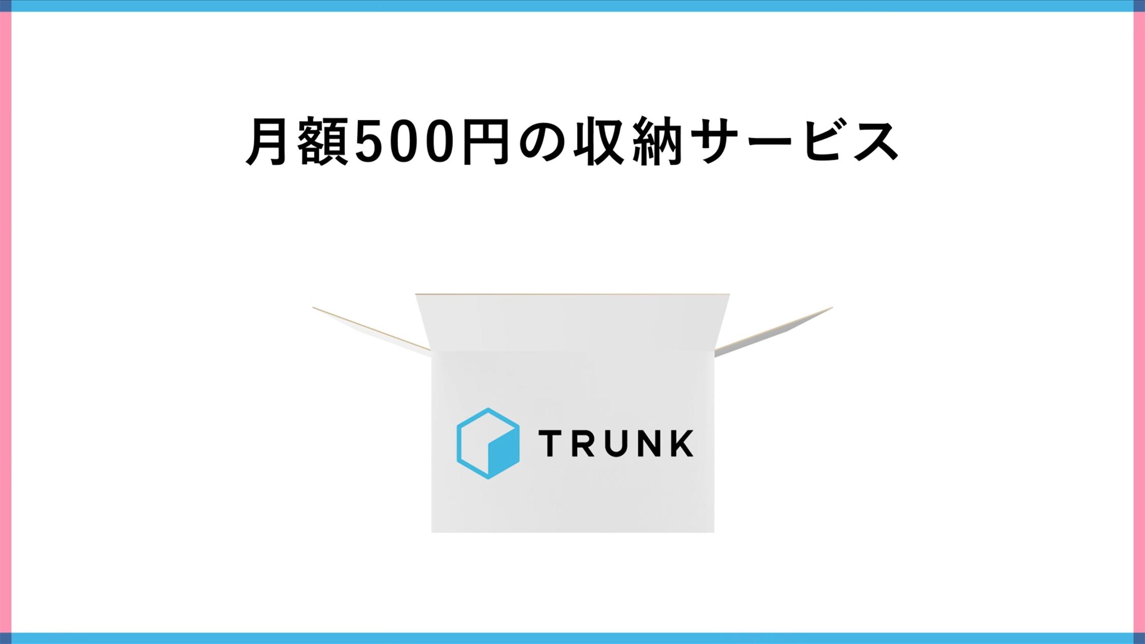 TYME/TRUNK-Image-2