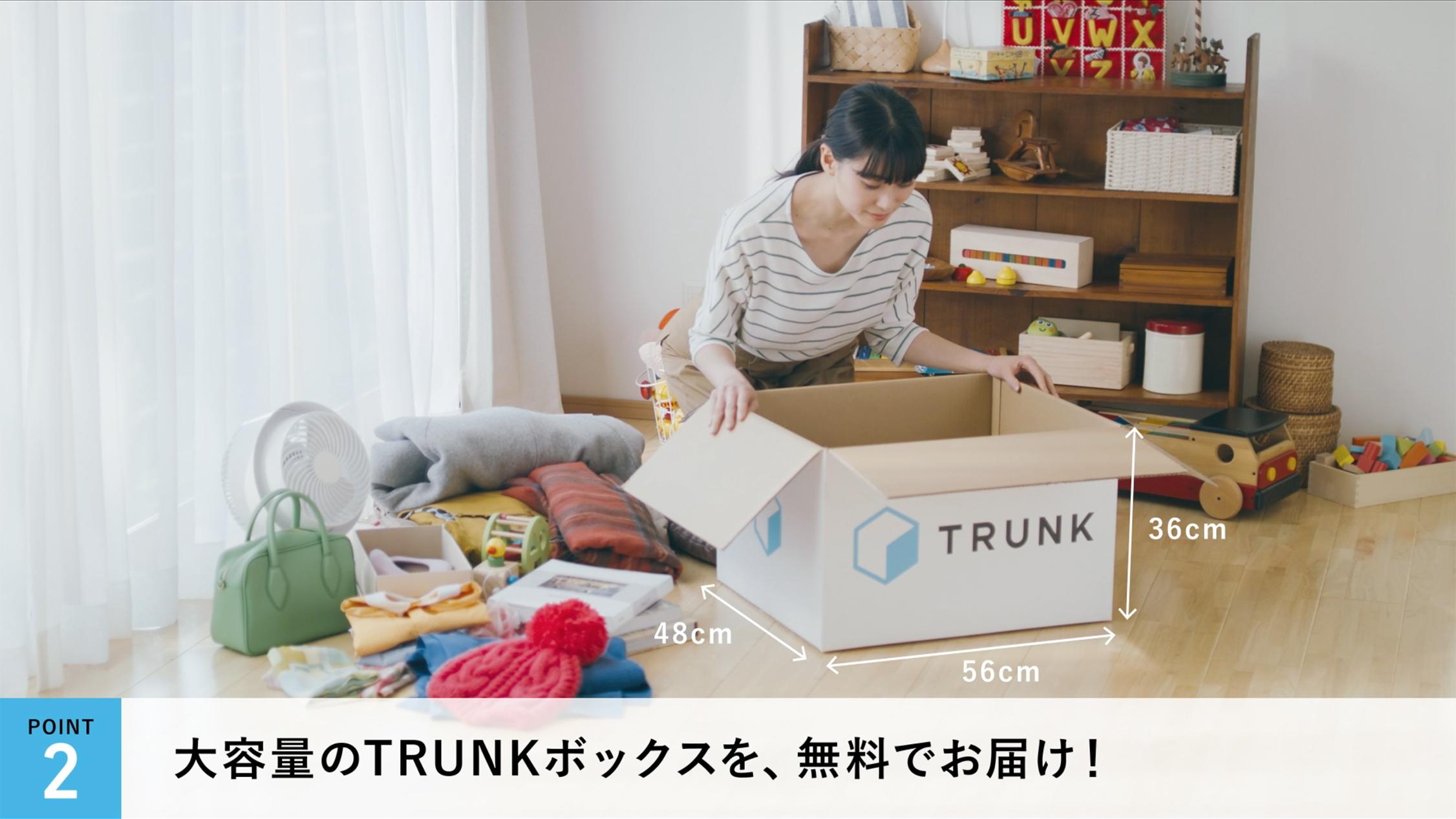 TYME/TRUNK-Image-4