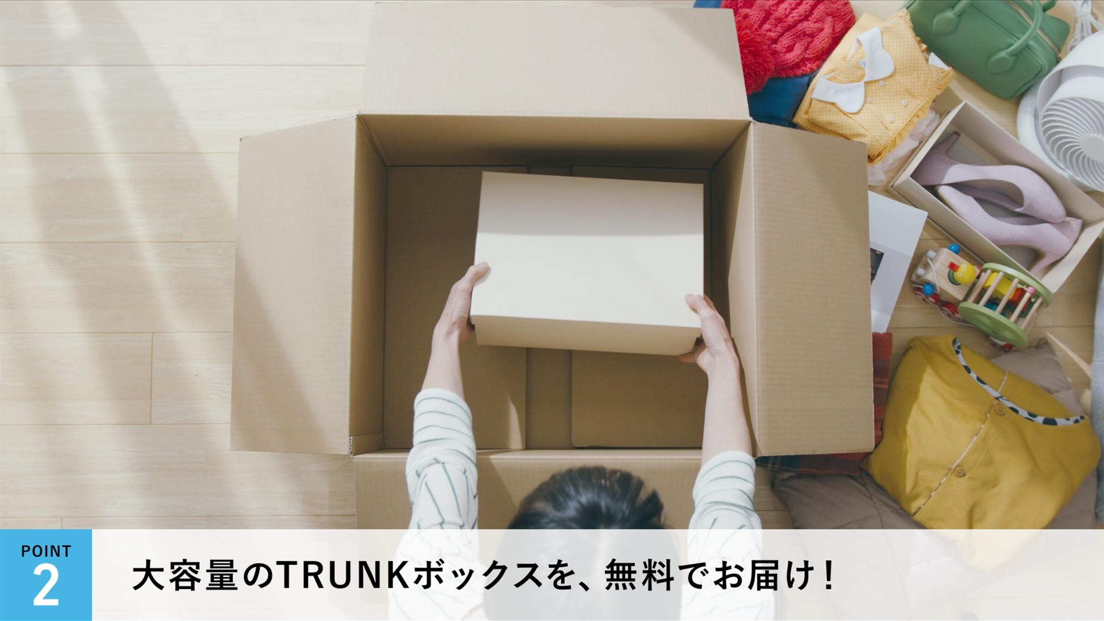 TYME/TRUNK-Image-5