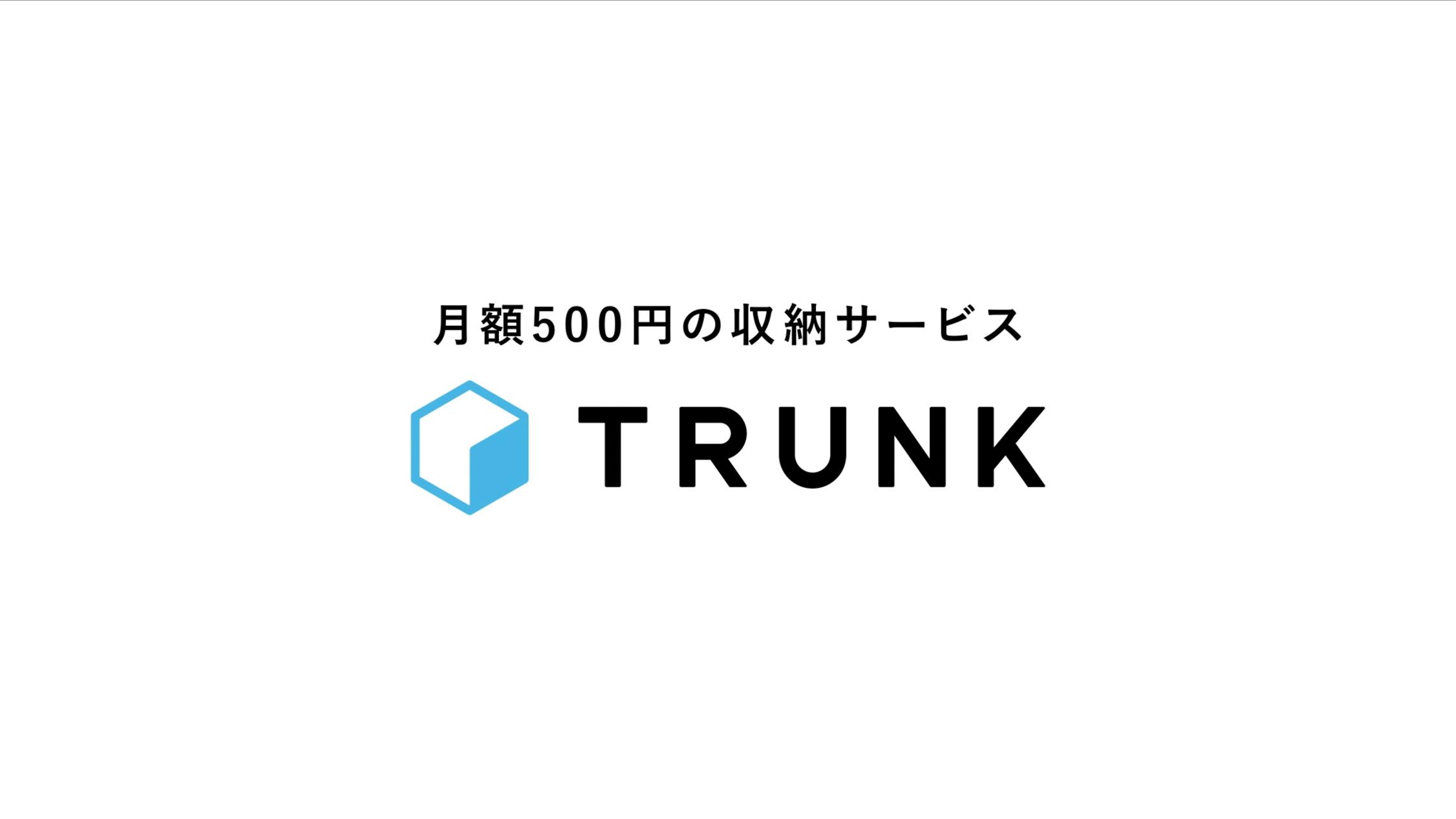 TYME/TRUNK-Image-7