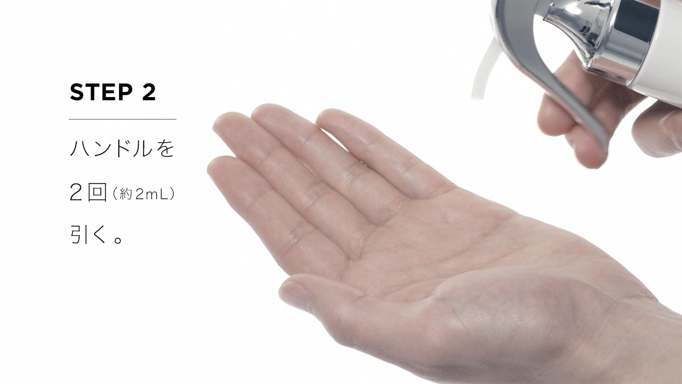 TYME/LISSAGE-Image-003