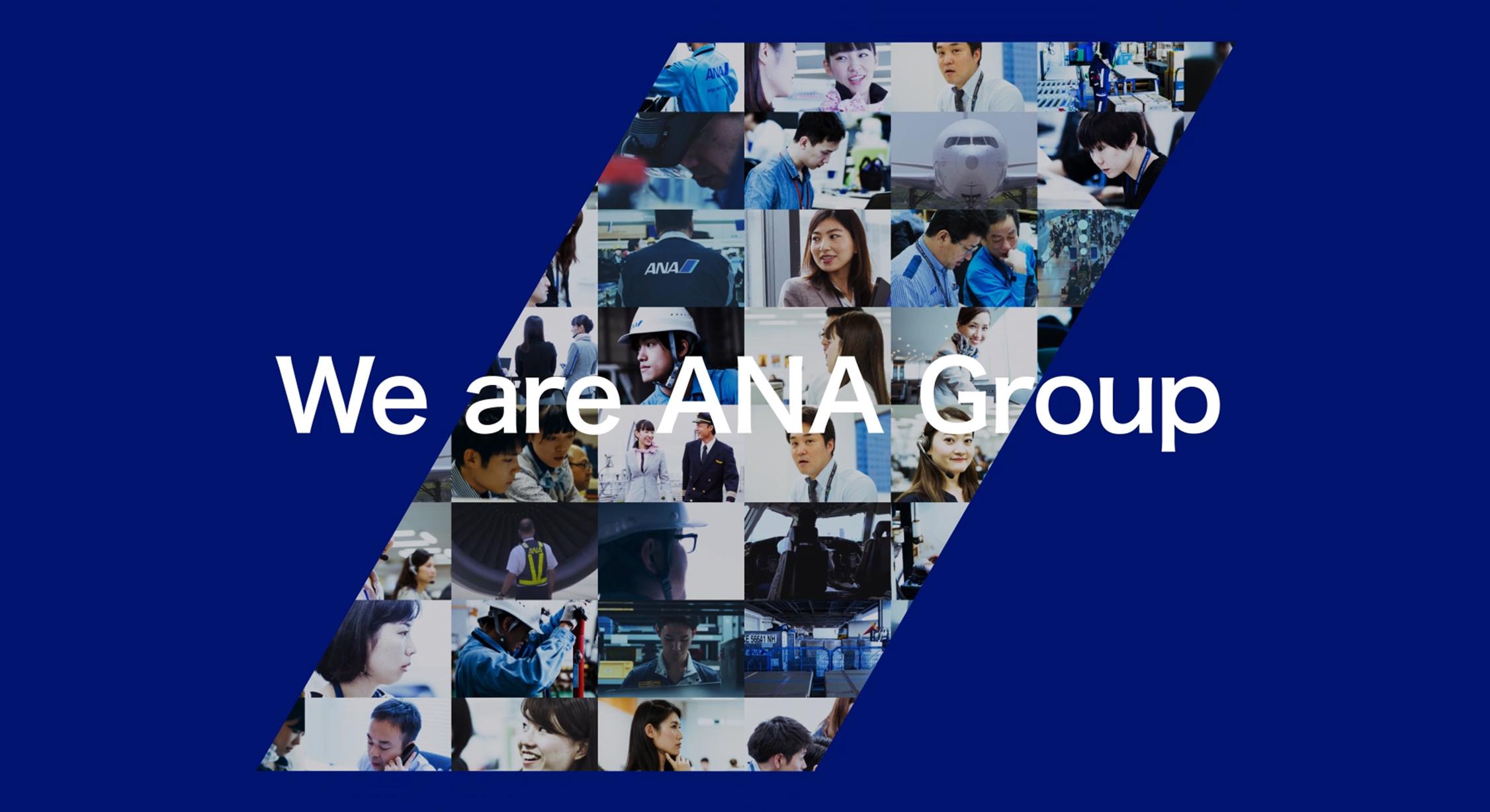 TYME/ANA-Recruit-Image-5
